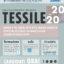 CORSO GRATUITO TESSILE 20-20 ADDETTO QUALIFICATO MAGLIERISTA SPECIALIZZATO IN MACCHINE COMPUTERIZZATE